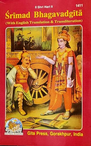 book-srimad-bhagavadgita