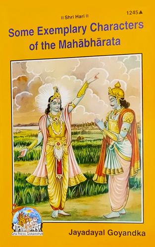 some-exemplary-characters-of-the-mahabharata