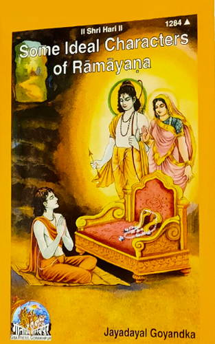 some-ideal-characters-of-ramayana